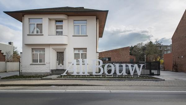 Foto Het All-Bouwhuis